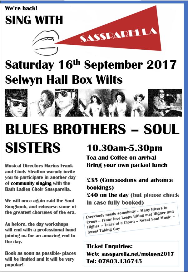 Motown 2017